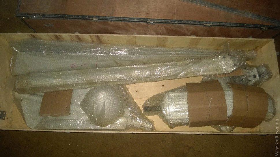 Ветрогенератор Exmork 1500W