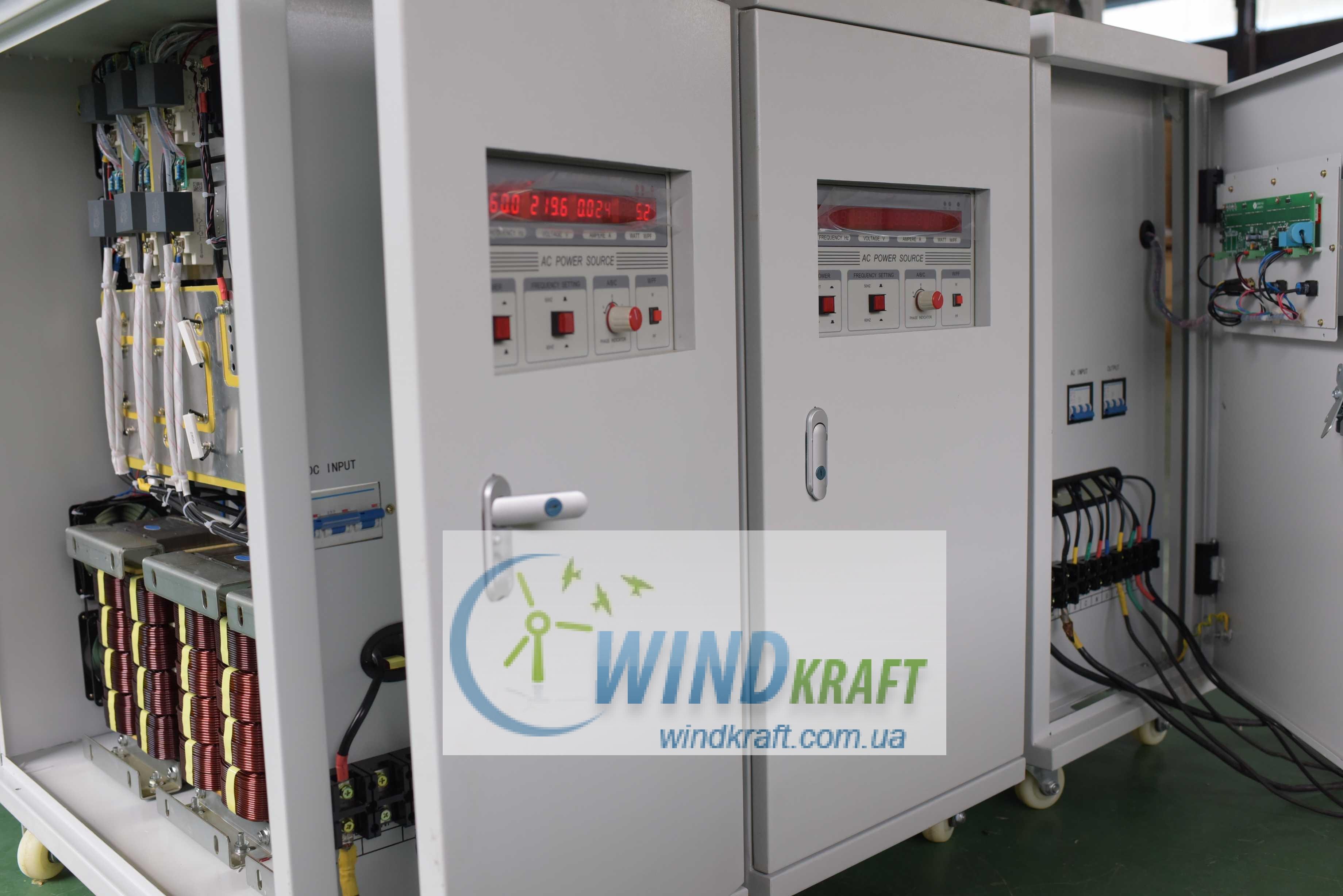 Инвертора промышленные  от 7 до 800 КВа